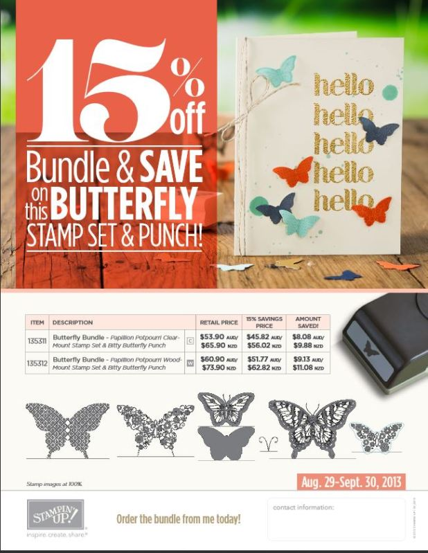 butterfly bundle